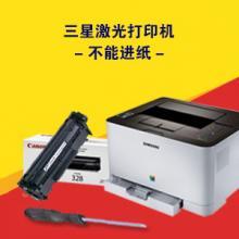 三星激光打印机-不能进纸-