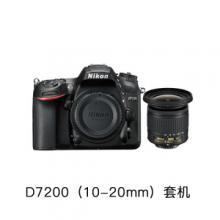 Nikon/尼康 D7200 10-20mm镜头 特别套装 数码单反相机